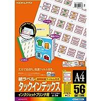 コクヨ コピー用紙 インクジェット タックインデックス 56面 赤 KJ-T1692NR
