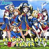 【早期購入特典あり】 「ラブライブ! サンシャイン!!」3rdシングル「HAPPY PARTY TRAIN」 (DVD付) (Guilty Kissネームタグ全3種のうちランダム1種付) CD+DVD