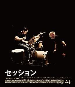 セッション コレクターズ・エディション [Blu-ray]