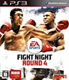 ファイトナイト ラウンド4(英語版) - PS3