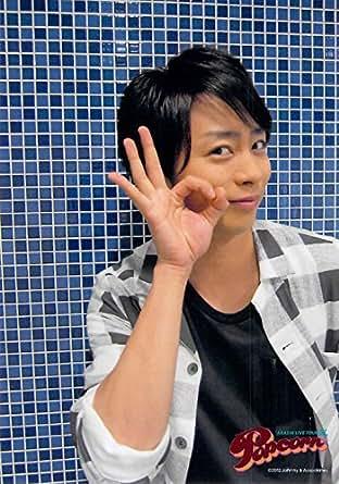 嵐 (ARASHI)・【公式写真】・櫻井翔・ジャニーズ生写真【スリーブ付 as 51
