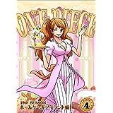 ONE PIECE ワンピース 19THシーズン ホールケーキアイランド編 piece.4 DVD