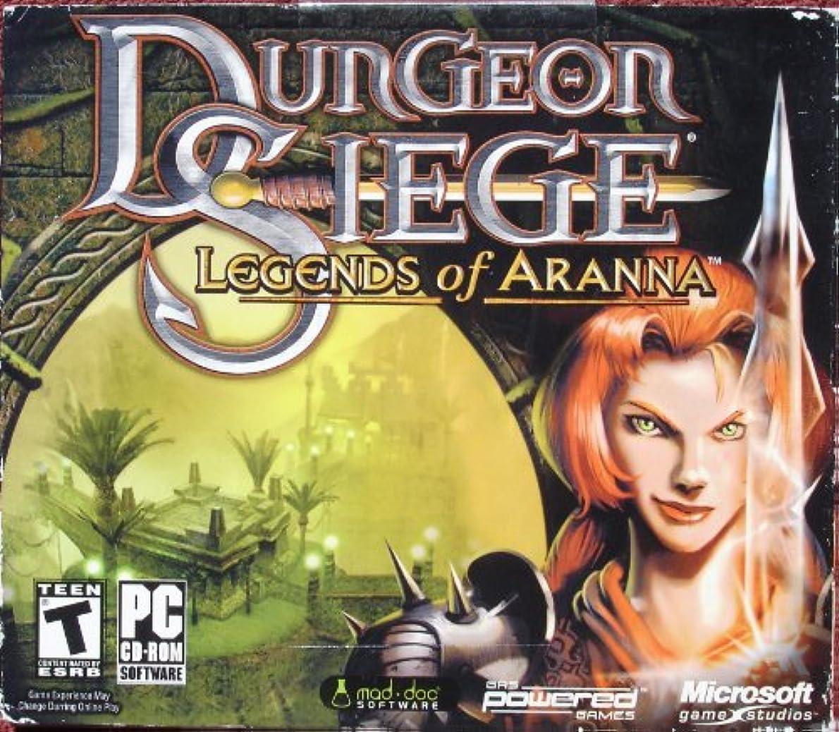 花輪メタルライン手のひらDungeon Siege: Legends of Aranna (Jewel Case) (輸入版)
