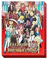 テイルズ オブ フェスティバル 2017 豪華版 [Blu-ray]