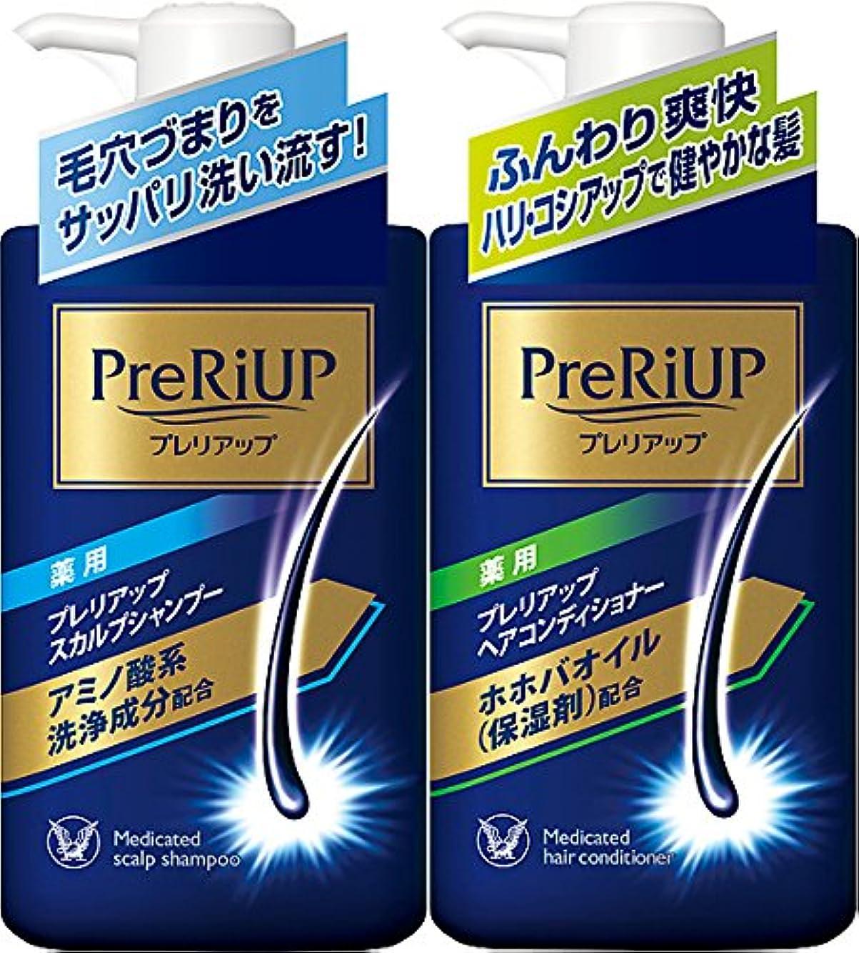 適切なフィット静かに【ポンプペアセット】薬用プレリアップ スカルプシャンプー 400ml & ヘアコンディショナー 400g