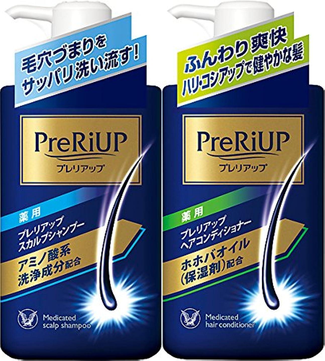 刃厳しい選出する【ポンプペアセット】薬用プレリアップ スカルプシャンプー 400ml & ヘアコンディショナー 400g