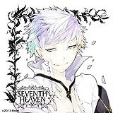 究極のダミーヘッド官能ソング SEVENTH HEAVEN vol.2 ヒナタ