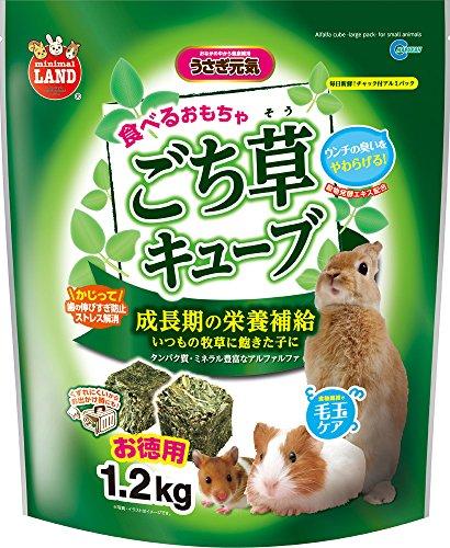 マルカン ごち草キューブ お徳用 1.2kg MR-819