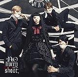 カナリヤ (MOVIE SIDE)♪in NO hurry to shout;のCDジャケット
