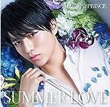 "SUMMER LOVE(初回限定""永田薫""盤)"