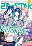 2D☆STAR Vol.6 (別冊JUNON)
