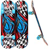 スケートボード エスボード スケボー 33x8標準スケボー 採用95A PUウィールと高精度ABEC-7ベアリン8層メープルデッキ ダブルキックデッキ バランス能力開発 初心者/大人/子供用