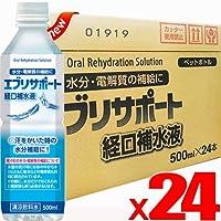 熱中症対策 経口補水液エブリサポート 500mlx24本 (1ケース販売)4954097915456-24 パッケージリニュアルになりました