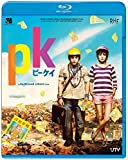 【Amazon.co.jp限定】PK ピーケイ(非売品プレス付き) [Blu-ray]