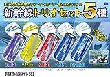 JR商品化公認商品 新幹線トリオセット 800系 (お箸・スプーン・フォークのセット)