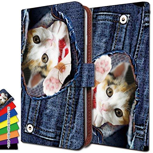 KEIO ケイオー Tommy カバー 手帳型 猫柄 tomy 手帳 ネコ Tommy ケース 猫 デニム トミー 手帳型ケース ウイコウ 手帳型ケース ittn猫デニムt0575