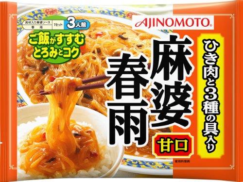 味の素 麻婆春雨 甘口 3人前(155g)×8個