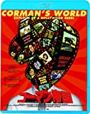 コーマン帝国[Blu-ray/ブルーレイ]