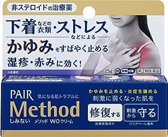 【第2類医薬品】メソッド WOクリーム 25g ※セルフメディケーション税制対象商品