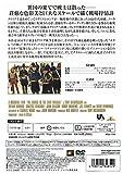 遥かなる戦場 [DVD] 画像