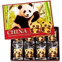 [中国お土産] 中国 パンダクッキー 1箱 (海外 みやげ 中国 土産)