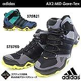 【アディダス】AX2 MID Gore-Tex【s75821】アウトドア 16SS ミネラルブルー 26.0cm