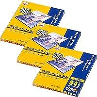 ラミネートフィルム B4サイズ 100マイクロメーター LZ-B4100 (3個セット(100枚×3=300枚)) アイリスオーヤマ