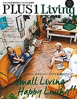 PLUS1 Living No.88―小さいおうちのインテリアと収納アイディア (別冊PLUS1 LIVING)