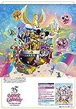 ディズニーファン 2017年 12 月号 [雑誌] 画像