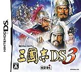 「三国志DS 3」の画像