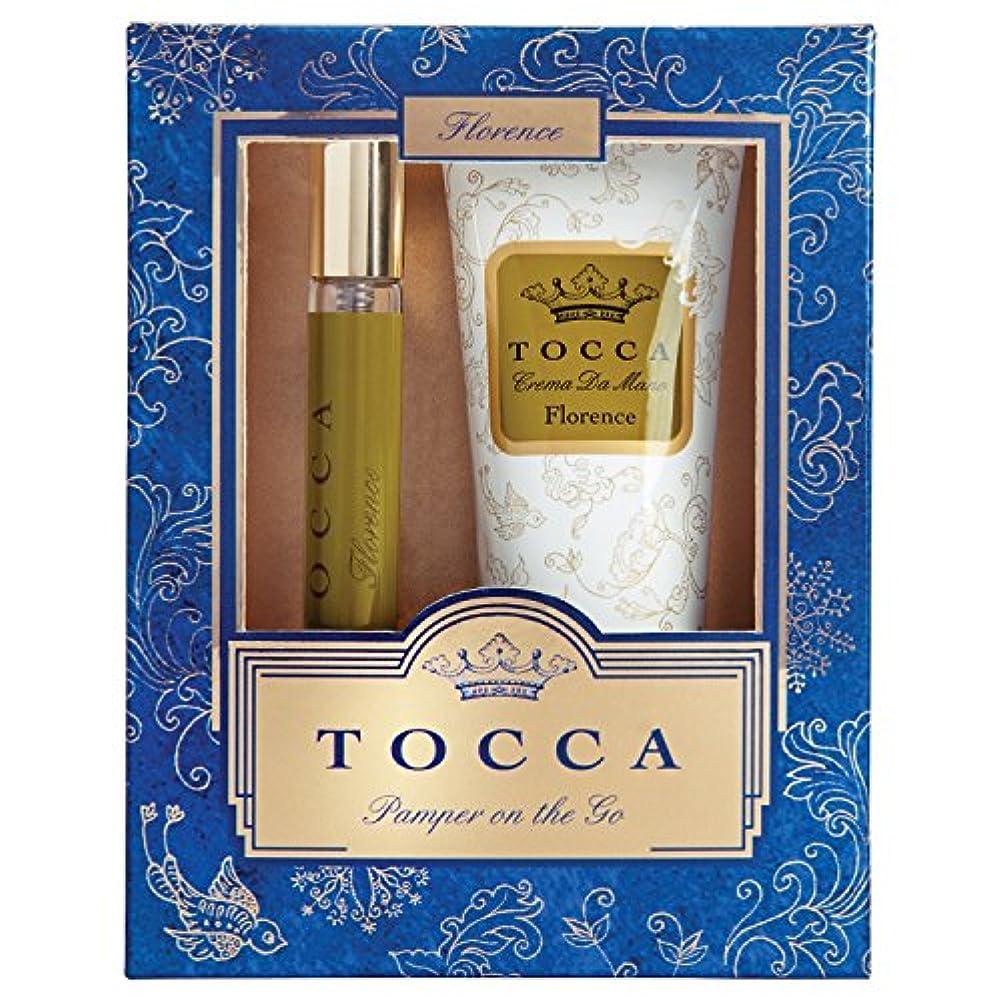 侵略剣プラストッカ(TOCCA) トラベルパンパーセットギルディッド フローレンスの香り (ハンドクリーム&香水、限定コフレ)