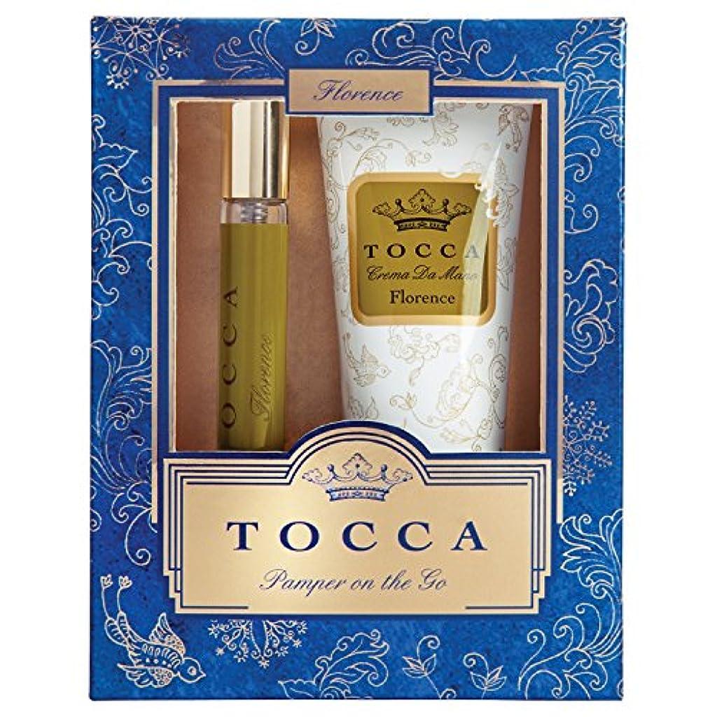 遺跡踏みつけパトロントッカ(TOCCA) トラベルパンパーセットギルディッド フローレンスの香り (ハンドクリーム&香水、限定コフレ)