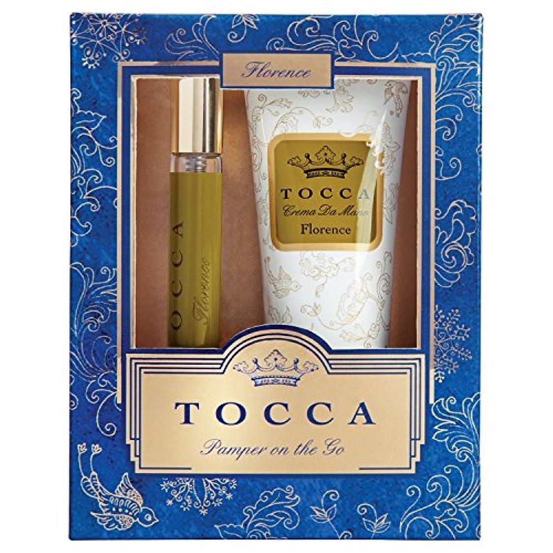 オレンジグラディス作成者トッカ(TOCCA) トラベルパンパーセットギルディッド フローレンスの香り (ハンドクリーム&香水、限定コフレ)