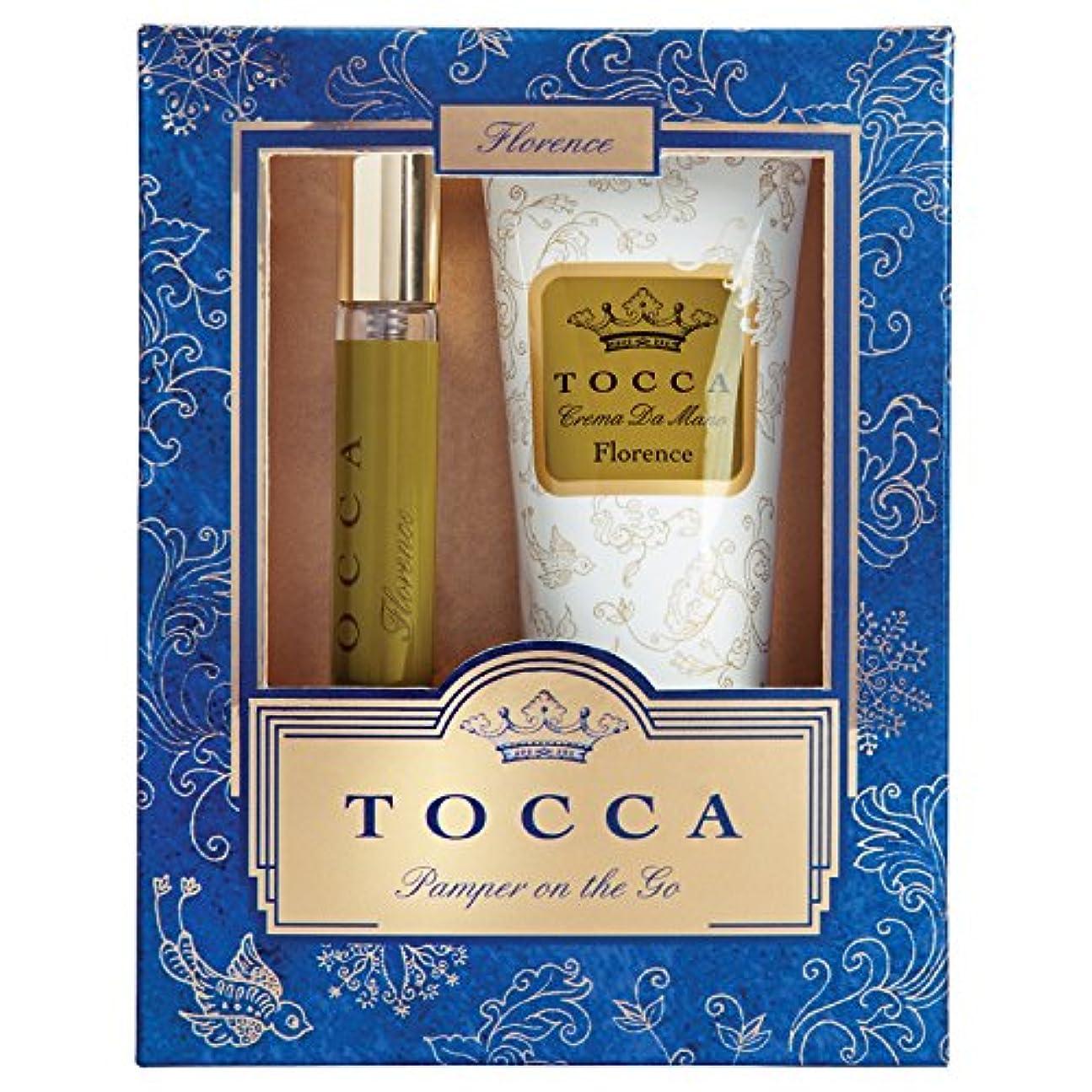 健康的放散するわざわざトッカ(TOCCA) トラベルパンパーセットギルディッド フローレンスの香り (ハンドクリーム&香水、限定コフレ)