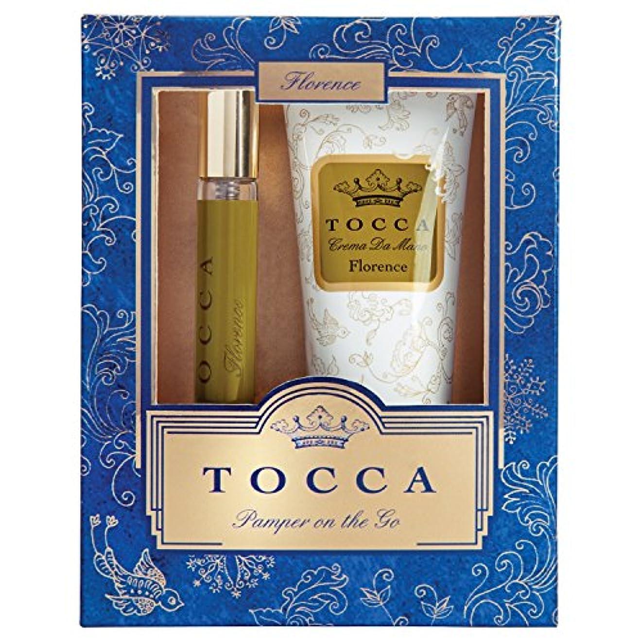 。大破郵便物トッカ(TOCCA) トラベルパンパーセットギルディッド フローレンスの香り (ハンドクリーム&香水、限定コフレ)
