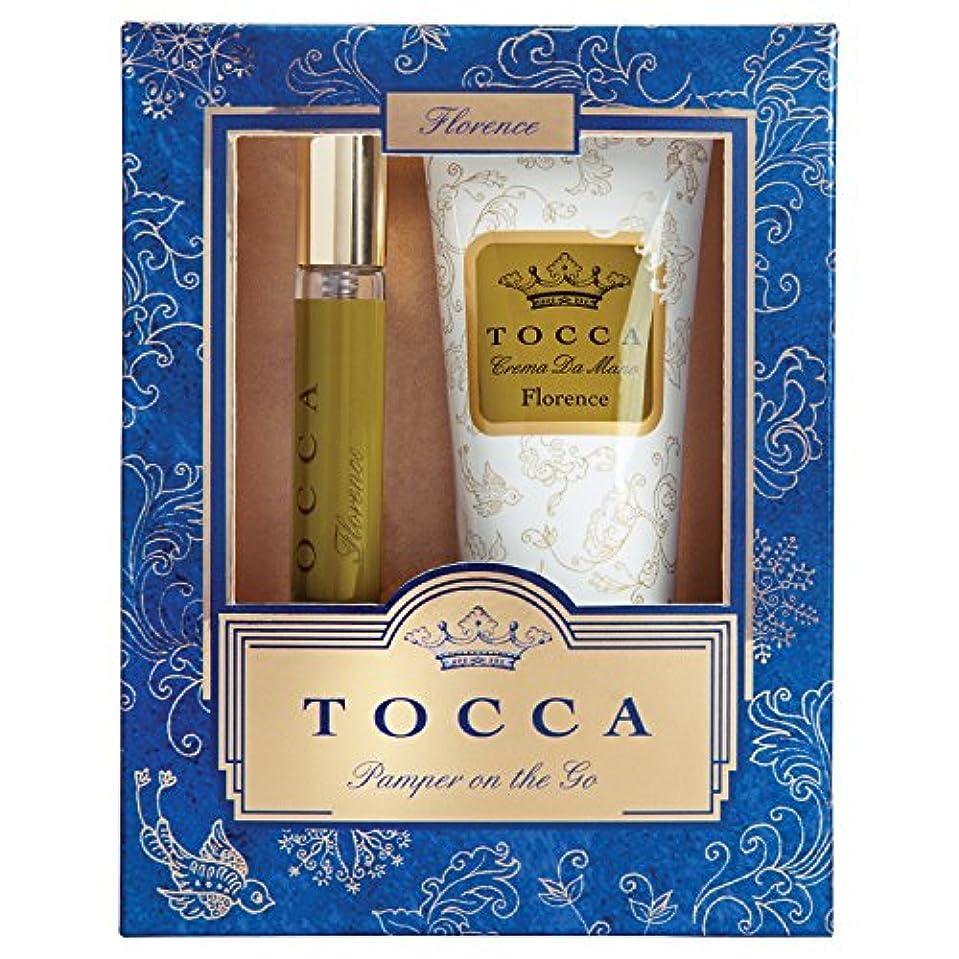 別れる改善薄いトッカ(TOCCA) トラベルパンパーセットギルディッド フローレンスの香り (ハンドクリーム&香水、限定コフレ)