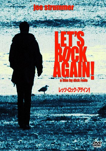 レッツ・ロック・アゲイン! [DVD]の詳細を見る