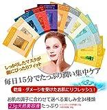 シート マスク パック 韓国コスメ 【MJ-CARE】 おまかせ 30枚セット ★お得 人気 No.1