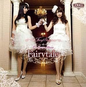 Fairytale 【豪華盤】