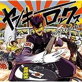 ヤンキー・ロックス -NON STOP MIX-