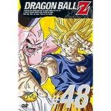 DRAGON BALL Z #48 [DVD]