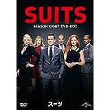 SUITS/スーツ シーズン8 DVD-BOX