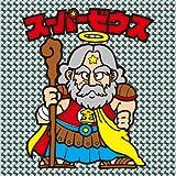 ビックリマン 144ピース スーパーゼウス 144-01