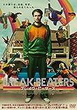 ブレイク・ビーターズ[DVD]