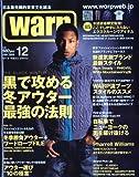 warp MAGAZINE JAPAN (ワープ マガジン ジャパン) 2009年 12月号 [雑誌]