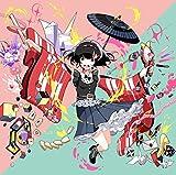 相対性レプリカ-みみめめMIMI featuring まふまふ
