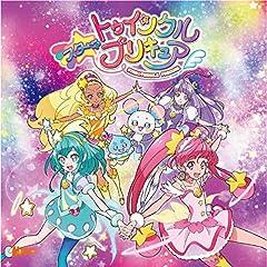 キラリ☆彡スター☆トゥインクルプリキュア♪北川理恵のCDジャケット