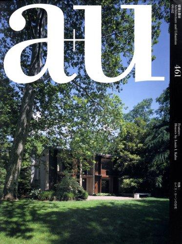 a+u (エー・アンド・ユー) 2009年 02月号 [雑誌]の詳細を見る