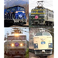 人気寝台列車 栄光の軌跡