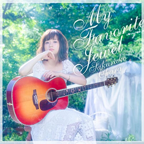 大原櫻子 (Sakurako Ohara) – My Favorite Jewel [FLAC / 24bit Lossless / WEB]  [2017.08.09]